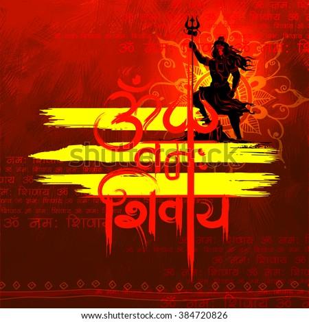 illustration of Lord Shiva, Indian God of Hindu with message Om Namah Shivaya ( I bow to Shiva ) - stock vector