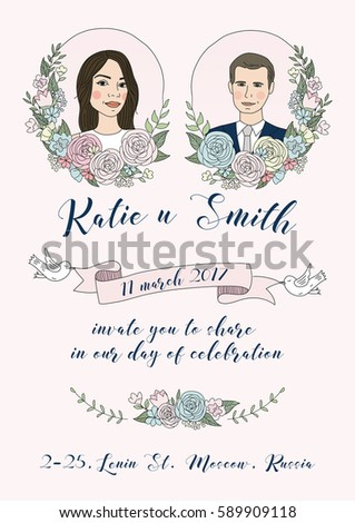 illustration married couple wedding invitation love stock vector