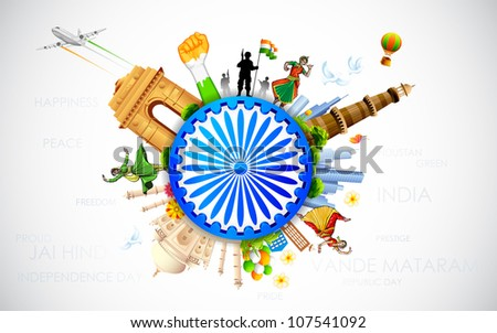 illustration of monument and dancer showing diverse culture of India - stock vector
