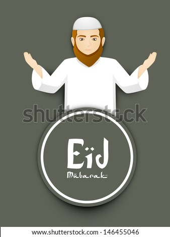 Illustration of muslim man in traditional dress praying (Namaz, Islamic Prayer) on occasion of Eid Mubarak festival  - stock vector