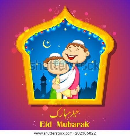 illustration of people hugging and wishing Eid Mubarak - stock vector