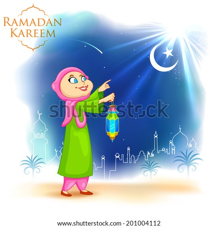 illustration of people looking at moon for Eid celebration - stock vector