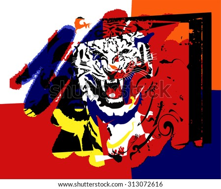 Illustration of pop art background with tiger - stock vector