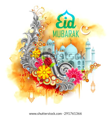 illustration of Ramadan Kareem (Generous Ramadan) background with mosque - stock vector