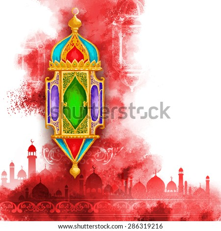 illustration of Ramadan Kareem (Generous Ramadan) greeting with illuminated lamp - stock vector