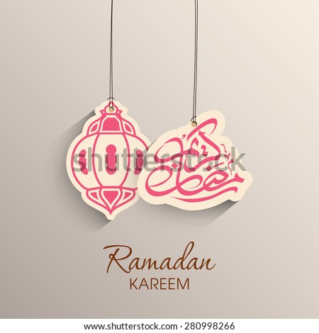 Illustration of Ramadan Kareem with intricate Arabic calligraphy and lamp for the celebration of Muslim community festival. - stock vector