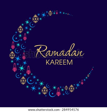 Illustration of Ramadan Kareem with intricate calligraphy,moon stars and lamps for the celebration of Muslim community festival. - stock vector