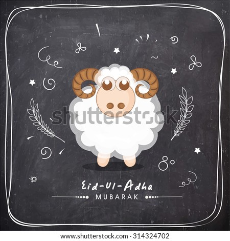 Illustration of sheep on chalkboard background for Muslim community Festival of Sacrifice, Eid-Ul-Adha celebration. - stock vector