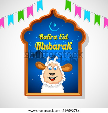 illustration of sheep wishing Bakra Id mubarak - stock vector