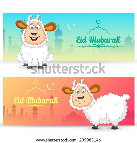 illustration of sheep wishing Eid mubarak - stock vector