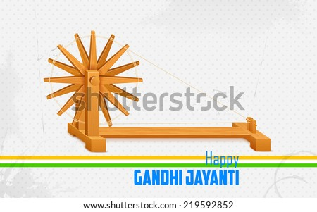 illustration of spinning wheel on India background for Gandhi Jayanti - stock vector