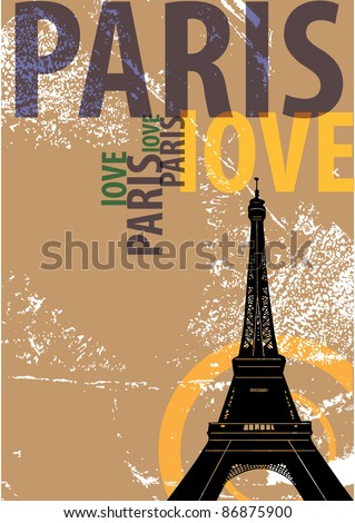 Illustration of the Eiffel tower - stock vector