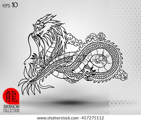 Illustration of Traditional chinese Dragon ,vector illustration .Chinese text means Dragon.
