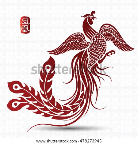 illustration traditional chinese phoenix vector illustrationchinese stock vector 478273945. Black Bedroom Furniture Sets. Home Design Ideas