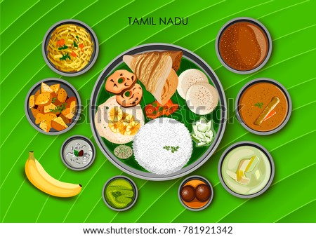 Indian thali stock images royalty free images vectors for Aharam traditional cuisine of tamil nadu