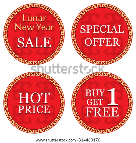 illustration of vector sale label / Shopping tags / Set of vector sale stickers / lunar new year sales sticker  - stock vector