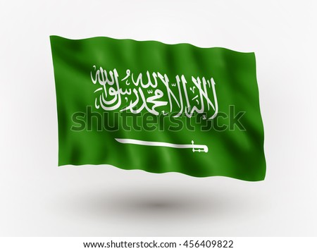 Illustration of waving flag of Saudi Arabia, isolated flag icon, EPS 10 contains transparency. - stock vector