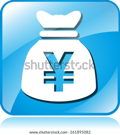 illustration of yen blue square icon on white background - stock vector
