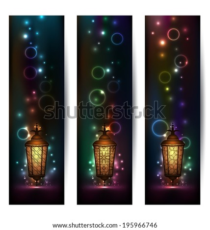 Illustration set light banners with arabic lantern - vector - stock vector
