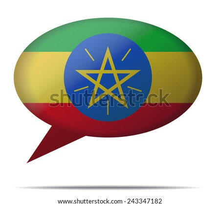 Illustration Speech Bubble Flag Ethiopia