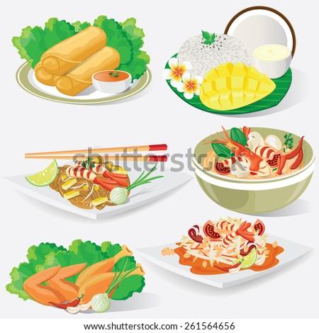 illustration. Thai cuisine