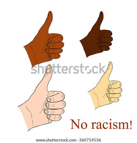 Illustration - there is no racism