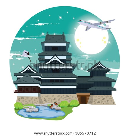 illustration. travel Japan - stock vector