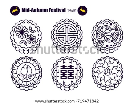 Illustration vector set moon cake chinese stock vector for Moon festival coloring pages