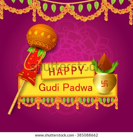 illustration with decorated background of Gudi Padwa celebration of India. - stock vector