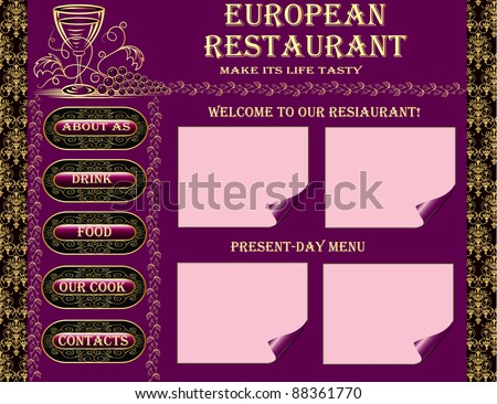 illustration with goblet and grape restaurant website design - stock vector