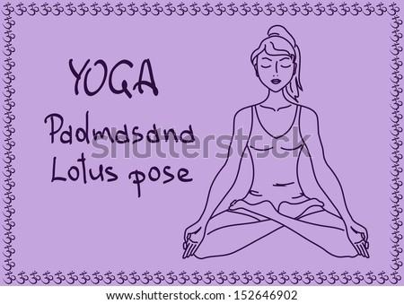 stock images similar to id 101106181  yoga pose tree