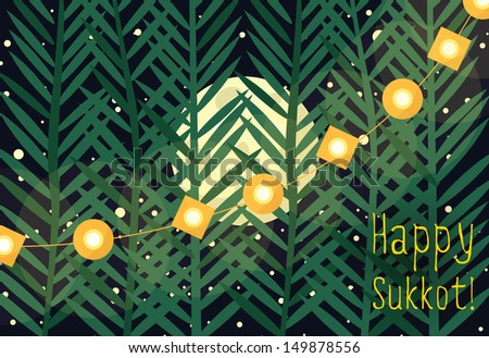 Illustrative greeting for Sukkot - jewish autumn holiday. - stock vector