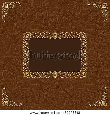 Imitation leather skins for books, Notepad or CD