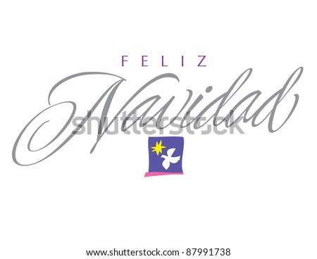 Impressionist Vector Letter Series: Feliz Navidad - stock vector