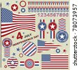 Independence Day- 4 of July - Vector set of design elements - stock vector