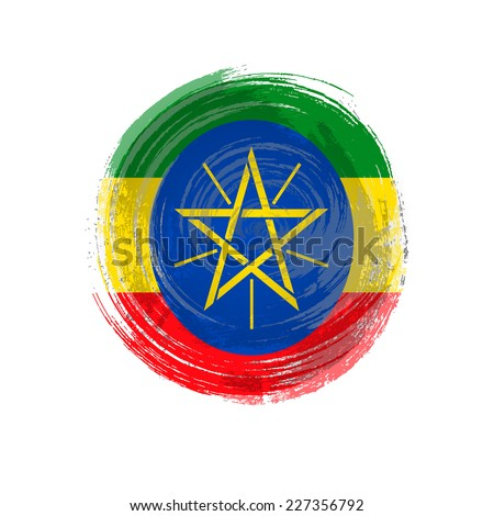Independence Day painted with a brush with paint. Grungy style. Brushstroke. Use for brochures, printed materials, icons, logos, signs,  elements. Flag of Ethiopia