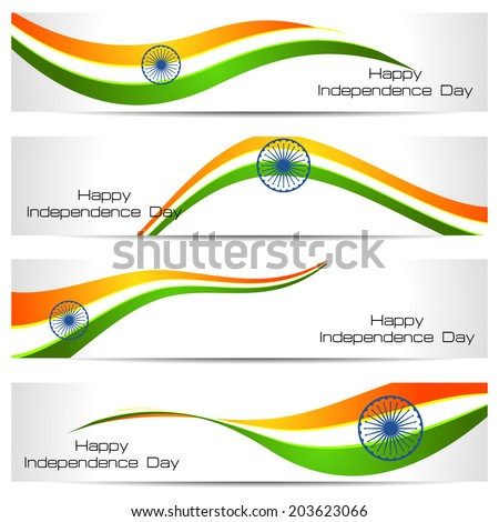 Indian flag colorful wave set of collection headers and banner vector illustration - stock vector