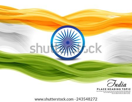Indian flag wave background vector illustration  - stock vector