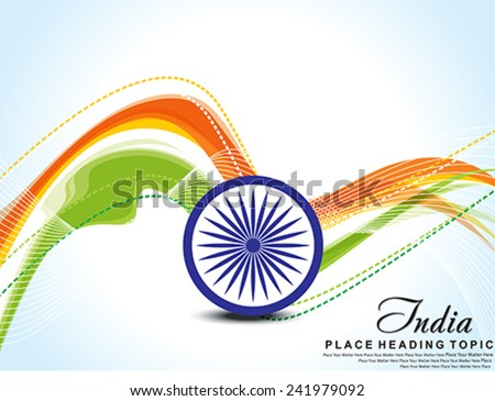 Indian Flag wave background with ashok chakra - stock vector