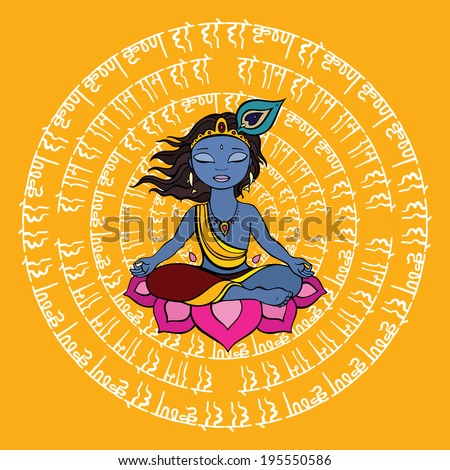"Indian god Krishna. Mandala. Indian decorative pattern. Hand Drawn Vector background. Text in Sanskrit: ""Maha Mantra Hare Krishna"". - stock vector"