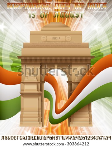 Indian Independence Day background with India Gate and waving indian flag, EPS 10 contains transparency  - stock vector