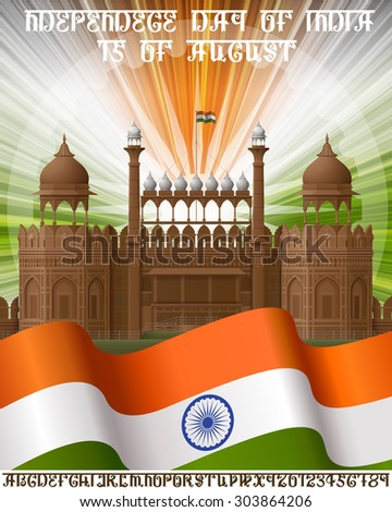 Indian Independence Day background with Red Fort, EPS 10 contains transparency - stock vector
