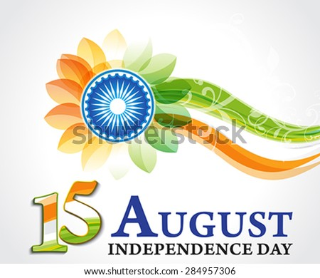 Indian independence day background with wave vector illustration  - stock vector