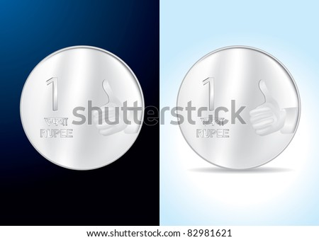 Indian One Rupee Coin - Vector Illustration - stock vector