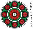 Indian ornament, kaleidoscopic floral pattern, mandala. - stock vector