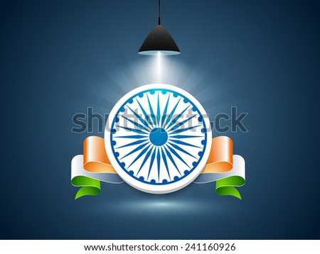 Indian Republic Day celebration with 3D Ashoka Wheel in light and glossy national tricolor ribbon on blue background. - stock vector