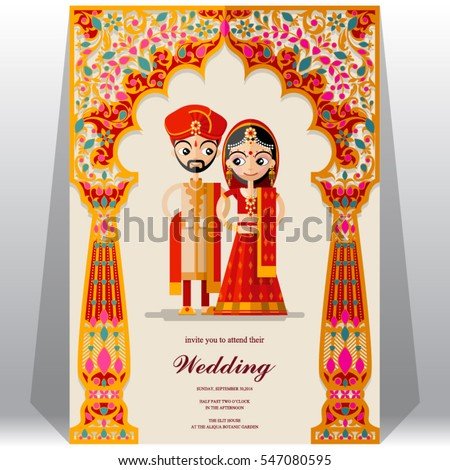 Indian wedding invitation card stock vector royalty free 547080595 indian wedding invitation card stopboris Images