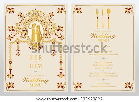 Indian Wedding Menu Card Templates Gold Stock Vector 595629692 ...