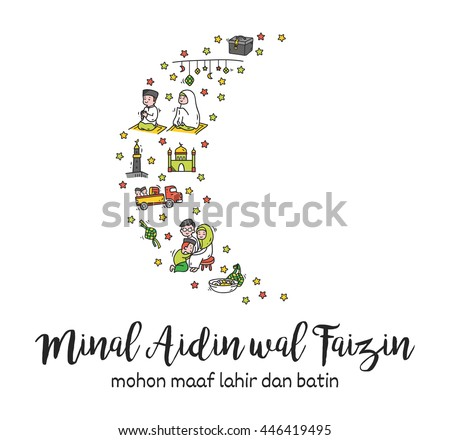 Indonesian idul fitri greeting card doodle stock vektr 446419495 indonesian idul fitri greeting card in doodle stye with minal aidin wal faizin text m4hsunfo