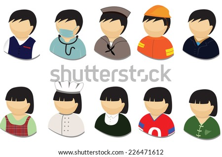 Industrial of Occupation icons vector for general usage such as infographic vector illustrations - stock vector
